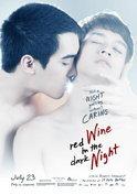 Red wine in the dark night คืนนั้น