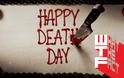 Happy Death Day หนังวนลูปวันเดิม ผสมฆาตกรสวมหน้ากาก