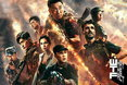 รีวิว Wolf Warrior 2 มังกรจีนบู๊แหลกแล้วแหกค่าย