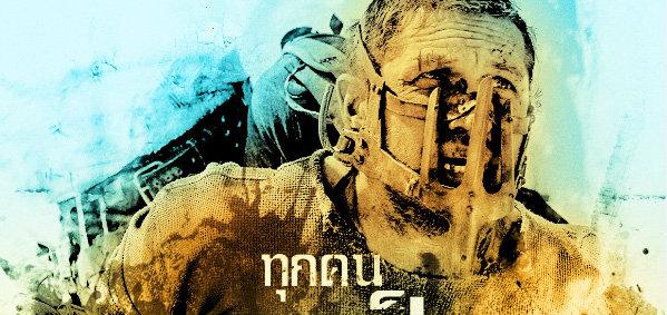 พบกับการตามล่าอย่างบ้าคลั่งของเหล่าสกาเวนเจอร์ในคลิปมาใหม่ Mad Max Fury Road