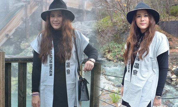 """""""ติ๊ก"""" พาเที่ยวคุซัตสึออนเซ็น ชมบ่อน้ำพุร้อนชื่อดังของญี่ปุ่น เซย์ไฮ"""