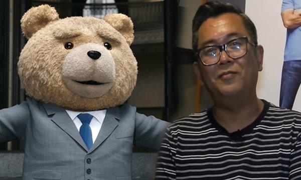 """""""ป๋าเต็ด ยุทธนา"""" จัดหนักความฮา ให้เสียงพากย์ """"เท็ด"""" ใน Ted 2 หมีไม่แอ๊บ แสบได้อีก 2"""