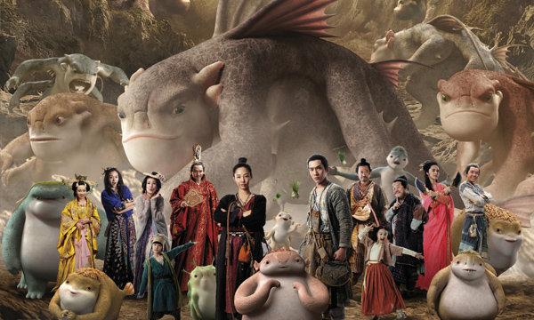 เปิดตัวแรง! Monster Hunt หนังจีนซีจีน่ารัก น่าหยิก