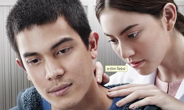 หนัง GTH เรื่องแรกของปีนี้ ตัวอย่าง ฟรีแลนซ์..ห้ามป่วย ห้ามพัก ห้ามรักหมอ