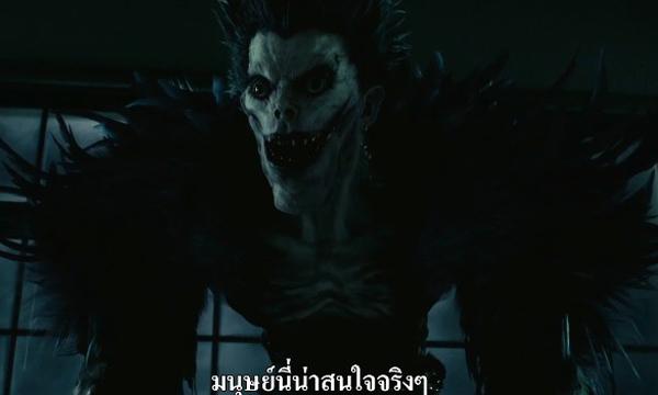 การกลับมาของสมุดมรณะ! ตัวอย่างแรก Death Note 2016