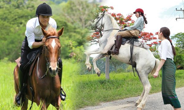 โป๊ป แกล้ง เดียร์น่า-มิ้นท์ ม้าพยศ อเล็กซ์ ขี่ม้าช่วย