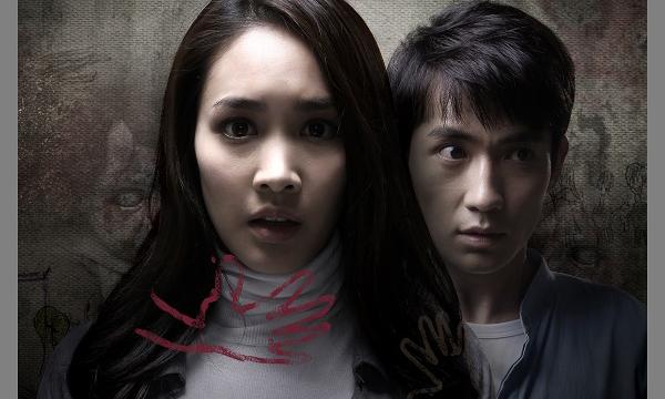 มิน พีชญา ร่วมแสดงหนังจีนใน เนอสเซอรี่เลี้ยงผี