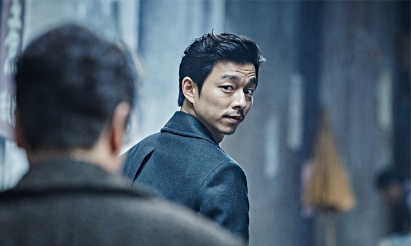 กงยู สามีแห่งชาติ กับหนังเกาหลีชิงออสการ์ The Age of Shadows