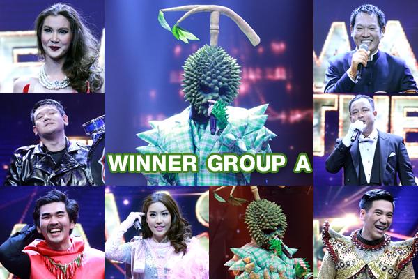 รวมผลการแข่งขัน The Mask Singer หน้ากากนักร้อง