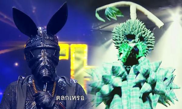 หน้ากากทุเรียน vs หน้ากากจิงโจ้ ศึกที่คนทั้งประเทศอยากรู้!? The Mask Singer