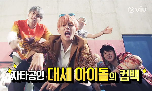 BTS ทำสถิติ เป็นศิลปิน K-Pop วงแรกที่คว้ารางวัลจาก Billboard Music Awards