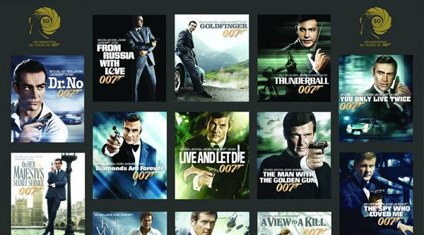 50 ปีของสายลับทรงเสน่ห์ เจมส์ บอนด์ 007