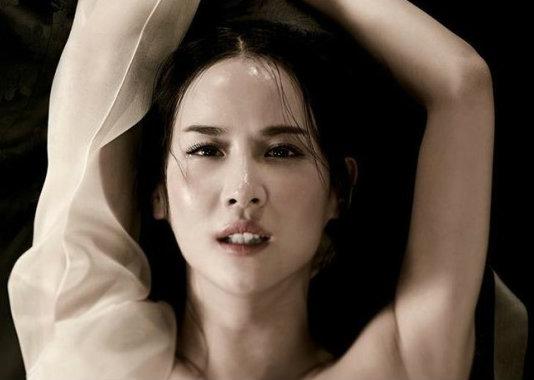 กิจกรรมชิงบัตรชมภาพยนตร์ The Concubine