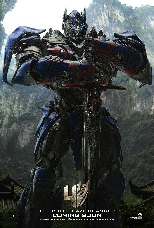 ทรานส์ฟอร์เมอร์ส 4 Transformers Age of Extinction