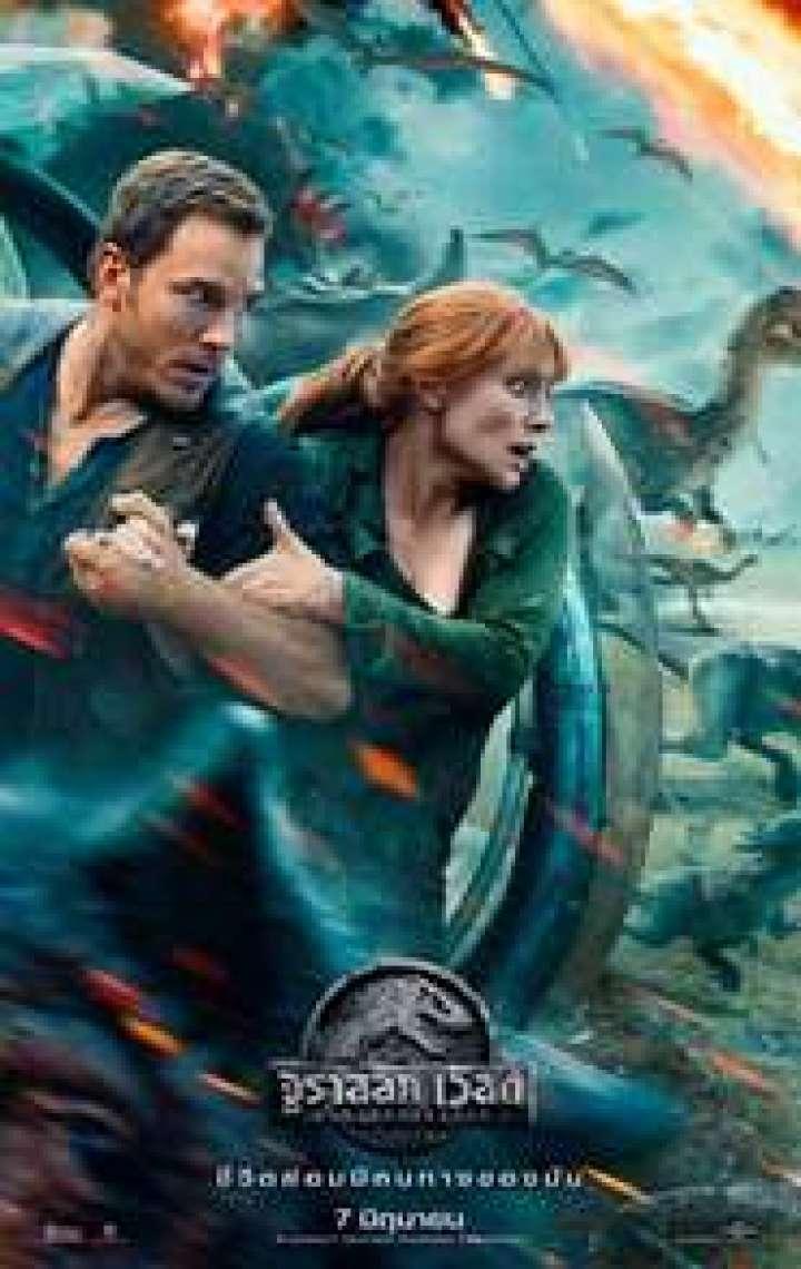 จูราสสิค เวิลด์ อาณาจักรล่มสลาย Jurassic World 2