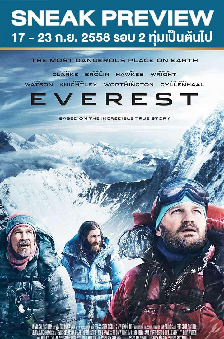 ไต่ฟ้าท้านรก Everest
