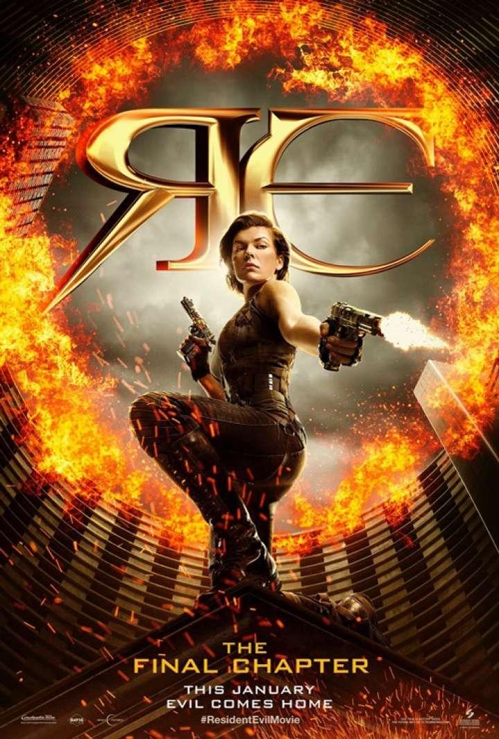 อวสานผีชีวะ Resident Evil 6