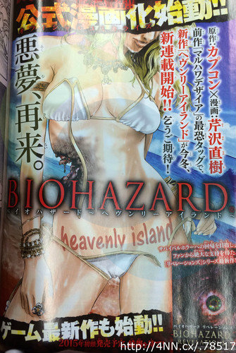 Biohazard ~heavenly island~