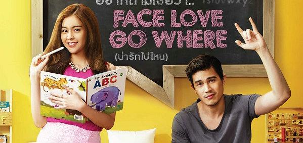 """ทุบสถิติหนังไทย """"ไอฟาย..แต๊งกิ้ว..เลิฟยู้"""" เปิดตัวรายได้สูงสุด 29 ล้าน"""
