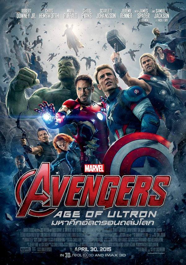 มหาศึกอัลตรอนถล่มโลก Avengers 2