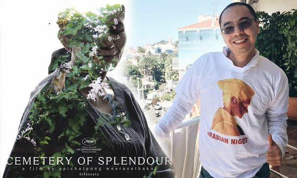 "Cemetery of Splendour หนังไทย ""เจ้ย อภิชาติพงศ์"" หนึ่งความภูมิใจที่เมืองคานส์"