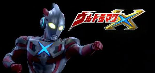 Trailer เปิดตัว Ultraman X ยอดมนุษย์อุลตร้าประจำปี 2015