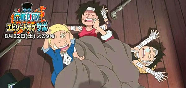 คลิป Trailer แรกจาก One Piece ตอนพิเศษ Episode of Sabo