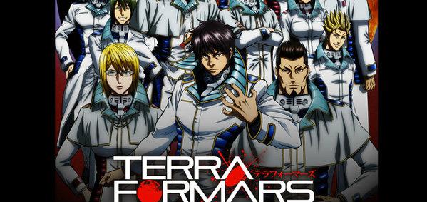 Terraformars ไฟเขียว! ทำอนิเมะภาคสองต่อ