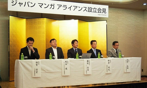 การ์ตูนเถื่อนงานเข้า! ญี่ปุ่นรวมตัวก่อตั้งบริษัทกำจัดการ์ตูนเถื่อนในไทย