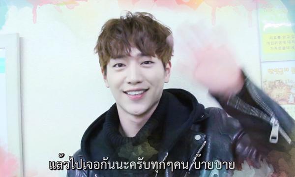 """""""ซอคังจุน"""" ส่งคลิปหวานอยากเจอแฟนไทย 2016 SEO KANG JOON FANMEETING IN THAILAND"""