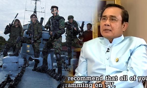 """ซีรีส์ทหารไทยก็มา! """"นายกตู่"""" ชวนดูซีรีส์เลือดไทย """"เจ้าเวหา"""""""