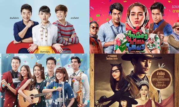 หนังไทยภายใต้บรรยากาศเดือนธันวาคม กับภาพรวมหนังไทยปี 2559