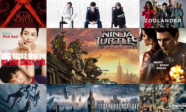 9 หนังภาคต่อสุดน่าผิดหวังประจำปี 2016