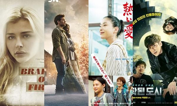 5 หนังน่าดูประจำเดือนเมษายน 2560
