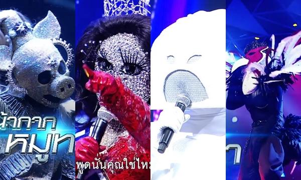 เกาหลีก็มา! หน้ากากกรุ๊ป A พร้อมปะทะ The Mask Singer 2