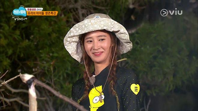 เรียลลิตีกลางป่า! เมื่อไอดอลสาว K-Pop ถูกส่งไปใช้ชีวิตในป่าจนกลายเป็นคนละคน