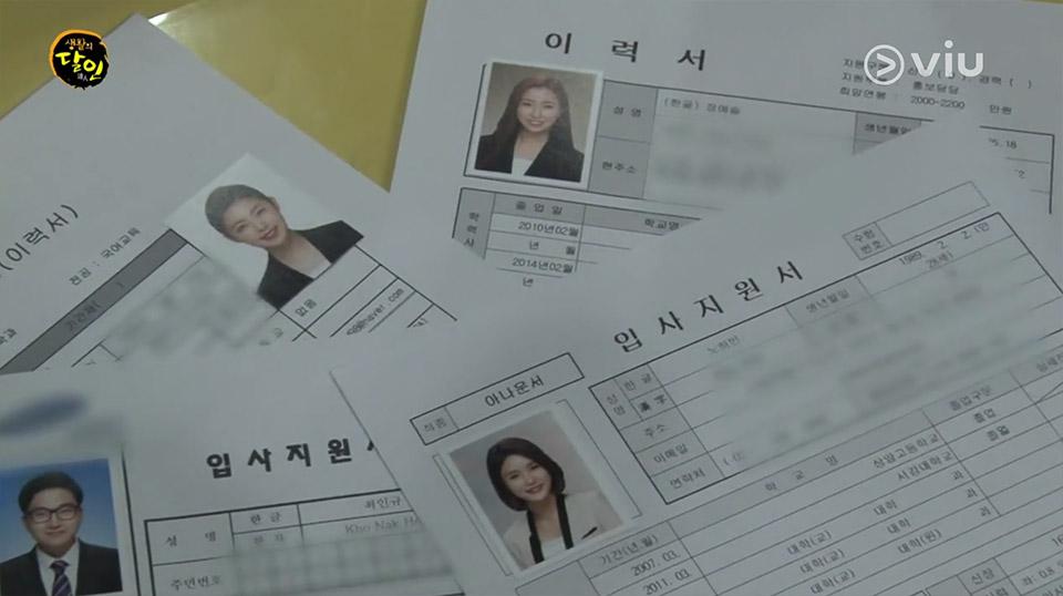 ในเกาหลี - ช่างถ่ายรูปติดใบสมัครงาน คือความหวังของคนหางานรุ่นใหม่