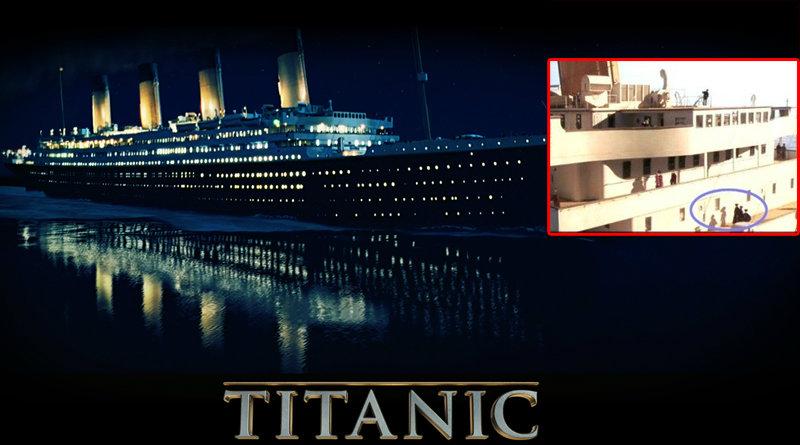 จำผิดขำๆ ภาพหลุดหนัง Titanic