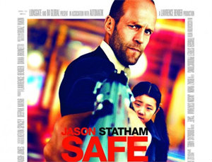 กิจกรรมชิงบัตรภาพยนตร์ Safe