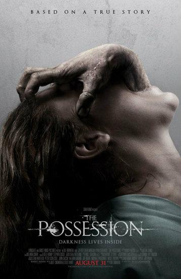 หนังผี The Possession