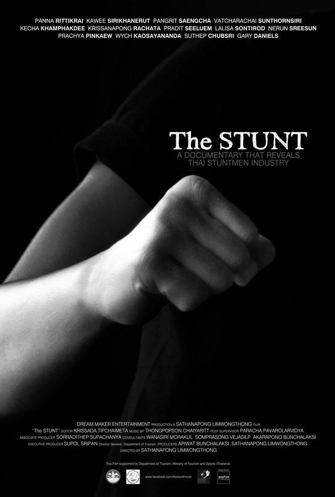The STUNT