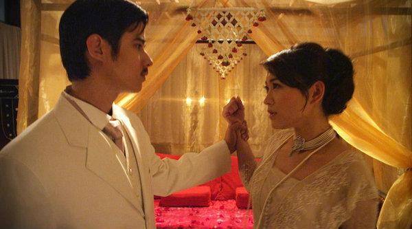 โช นิชิโนะ หน้าบาน ได้แต่งงานพิธีแบบไทยๆ