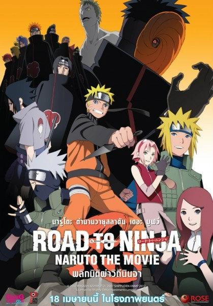 Naruto the Movie : Road to Ninja