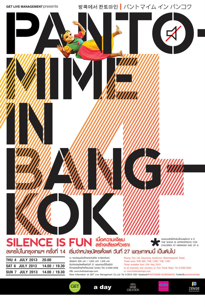Pantomime in Bangkok ครั้งที่ 14 ละครใบ้ในกรุงเทพฯ เมื่อความเงียบสร้างเสียงหัวเราะ