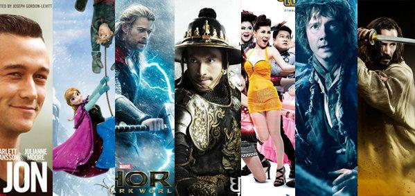 10 หนังน่าดูไม่ควรพลาดชมปลายปี 2013