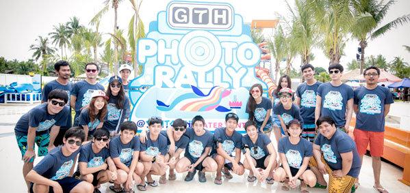 นักแสดงวัยรุ่นคนดังมากมาย ร่วมงาน GTH Photo Rally