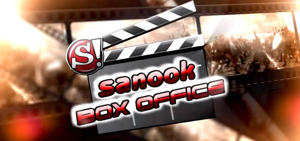 Sanook! Box Office ตอนที่ 1