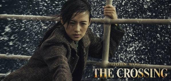 The Crossing อลังการหนังรักเรื่องใหม่ของ จอห์น วู