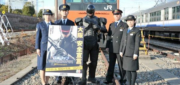 Robocop รับจ๊อบใหม่ ปราบพวกโรคจิตบนรถไฟ