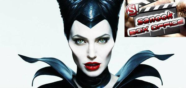 Sanook! Box Office ตอนที่ 15 : Maleficent